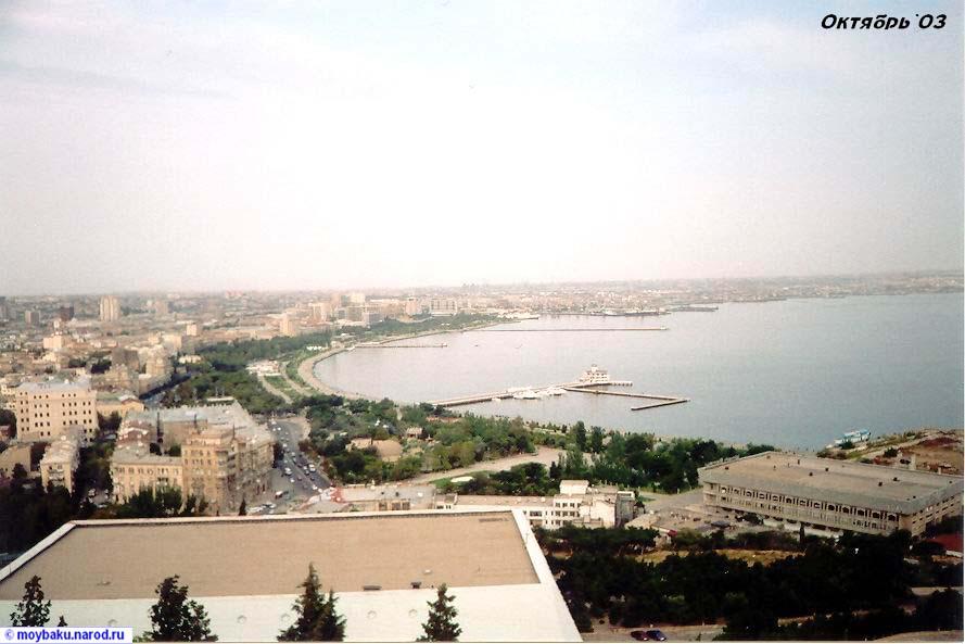 мой Баку